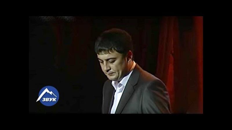 Магамет Дзыбов - Хазбулат | Концертный номер 2013