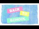 ♥BACK TO SCHOOL 2017ПОКУПКИ КАНЦЕЛЯРИИ К ШКОЛЕ♥