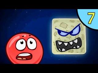 Несносный КРАСНЫЙ ШАР против чёрного квадрата #7. Битва за Луну. Мультик Red Ball 4 на ...