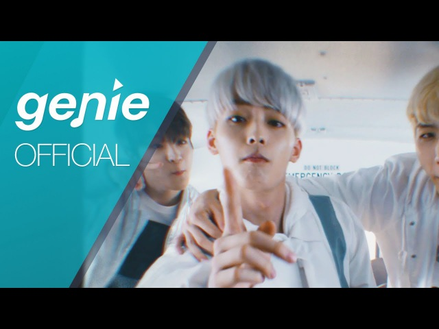 마이틴 MYTEEN - 어마어마하게 Amazing Official MV