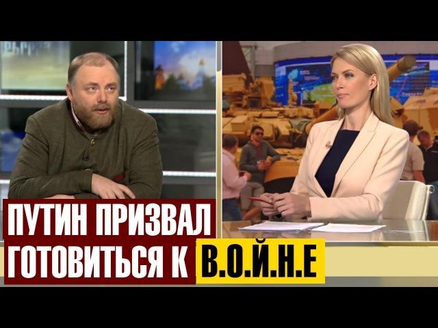 ⚫ ОТ СЛОВ КУДРИНА И СИЛУАНОВА ВСЕМ ПОПЛОХЕЛО Холмогоров / Путин Медведев Набиу...