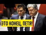 Восточного партнерства НЕ БУДЕТ! Европа откровенно ПОСЫЛАЕТ Украину. Шоу 60 минут