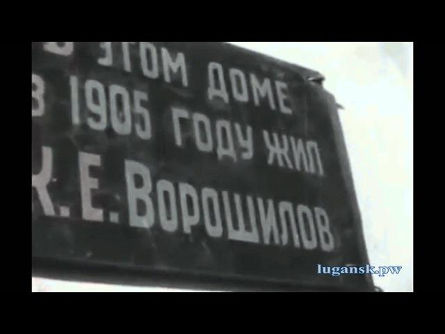 В освобожденных районах Украины. Луганск (Ворошиловград). Кинохроника 1943 год.