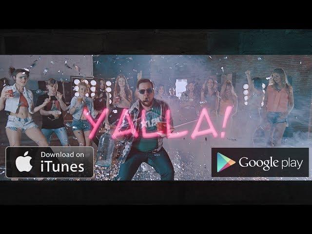 [ПРЕМ'ЄРА] ХАС - Yalla! | Official video | ТБ ВЕРСІЯ