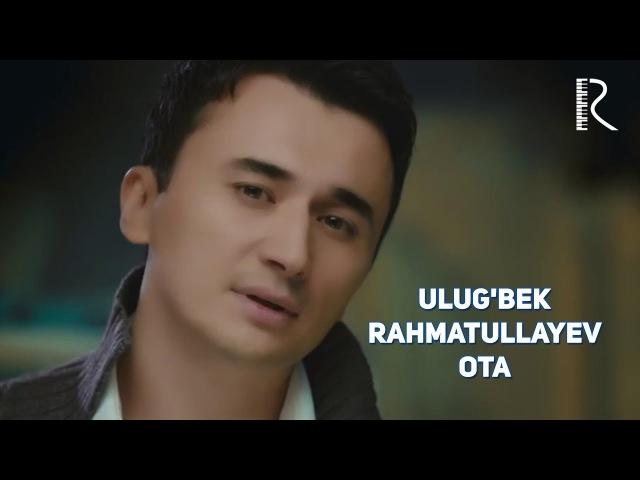 Ulug'bek Rahmatullayev - Ota   Улугбек Рахматуллаев - Ота