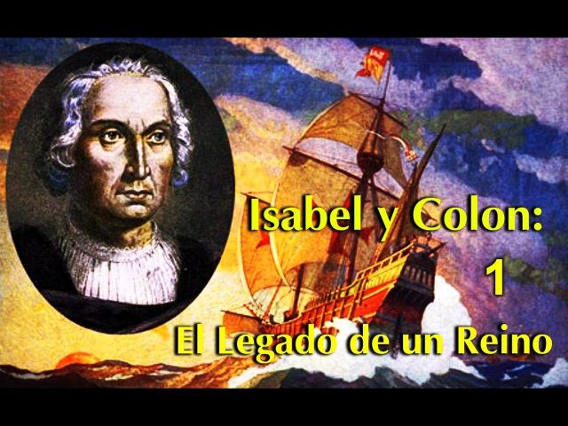 Изабелла и Колумб: Королевский посланник: Рождение проекта Колумба 1 серия