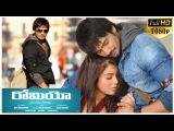 Puri Jagans Romeo (రోమియో ) 2014 Telugu Full Movie || 1080 Full HD || Sairam Shankar, Adonika
