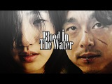 Kim Shin &amp Eun Tak Blood in the water