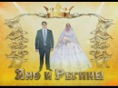 Царская свадьба Сергея и Регины г ОДЕССА 2016г 1серия