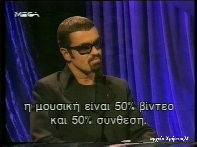 GEORGE MICHAEL interview for Greek TV 1996
