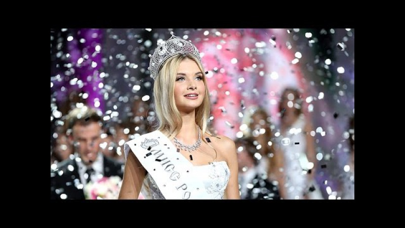 Miss Russia/Мисс Россия 2017 - Final Result Crowning