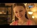 Фильм «Избранница» 2017 Русские мелодрамы новинки