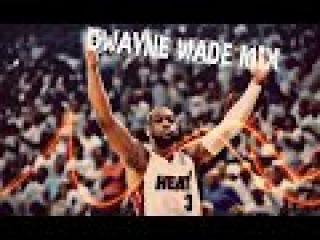 Dwyane Wade Tribute Mix-