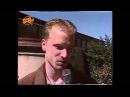 Mai dire Gol Fenomeni Parastatali Dennis Bergkamp Internazionale Milano
