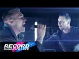 DJ Feel &amp Vadim Spark feat Chris Jones - So Lonely  Radio Record