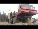 ATK Moving Horizon 38 Drilling Rig