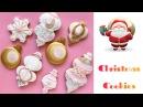 Christmas ornament cookies..❄️🎄❄️