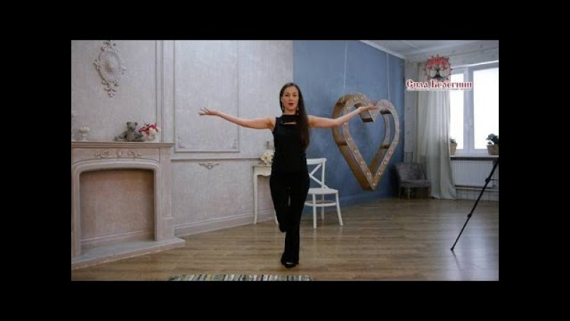 Как работать с эмоциями осознанно (убираем блоки на уровне тела) Ксения Силаева