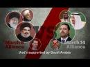 Перерастет ли конфликт между Израилем Саудовской Аравией Ираном и Хезболлой в
