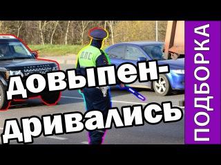Понты... Выпендрежники или НЕудачники 80 лвл подборка 2 funny fails compilation