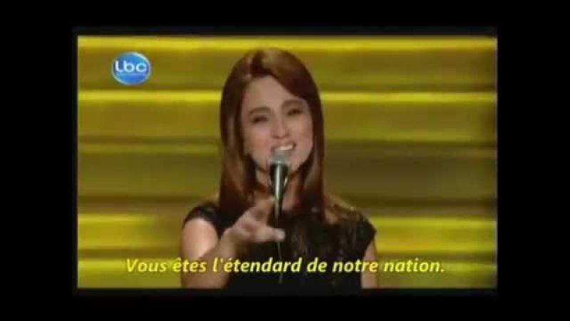 Vibrant hommage d'une chanteuse chrétienne Julia Boutros au Hezbollah musulman / 28 avril 2013