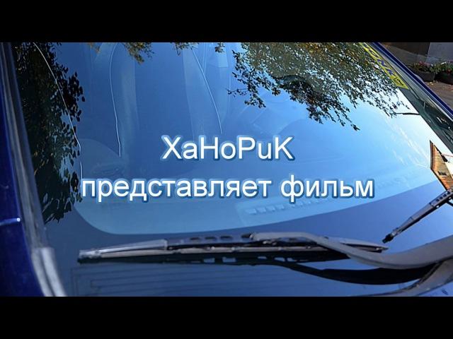 Обогрев ветрового стекла HYUNDAI ELANTRA HD. Подключение в электросхему автомобиля.