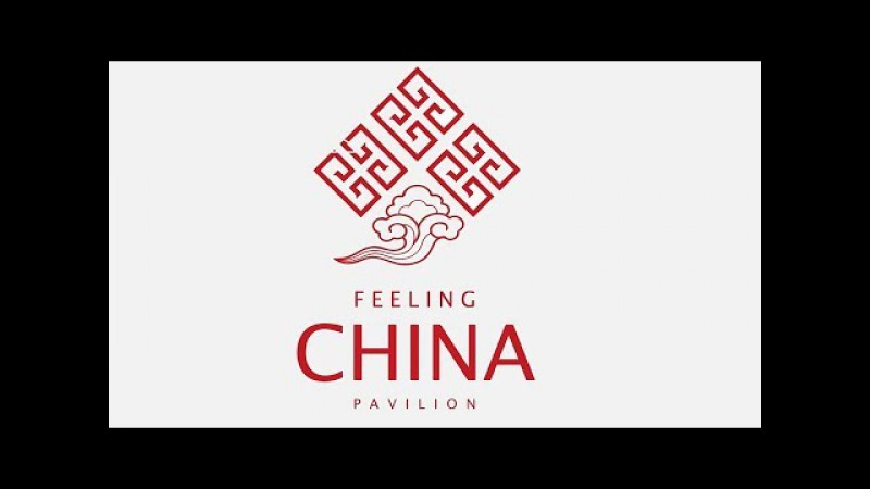 Feeling China Pavilion Promotion Video in MIP Cancun, 2017
