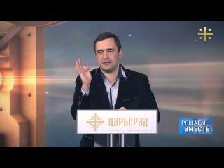 Русское кино на распутье: Взгляд Геннадия Иванова