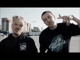 La Familia - In Realitate (cu Guz)  Videoclip Oficial