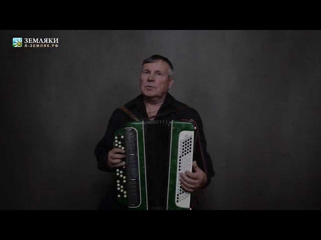 Юрий Краснопёров Беда