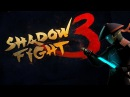 Shadow Fight 3 ПРОХОЖДЕНИЕ (БОЙ С ТЕНЬЮ 3) - ПОЛНАЯ ВЕРСИЯ ИГРЫ. ЗМЕЕГОЛОВЫЙ