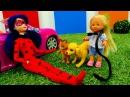 Игры с куклами для девочек! ЛедиБаг и кукла Штеффи. Приключения с зайцем 🐇 и зве...