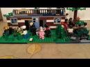 Обзор Лего Самоделки Зомби Апокалипсис Магазин