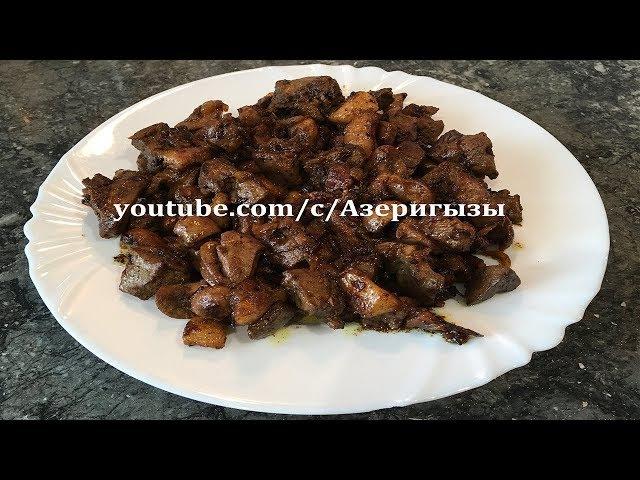 Cız-bız yeməyi, Azərbaycan mətbəxi