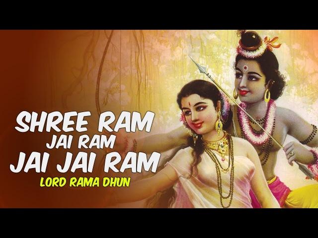 SHREE RAM JAI RAM JAI JAI RAM BHAJAN BY RAVINDRA JAIN SHRI RAMA DHUN FULL SONG смотреть онлайн без регистрации