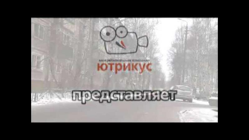 Архангельская городская клиническая больница №4 С традициями в будущее