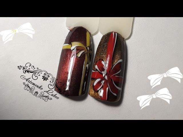 🎀 Экспресс дизайн ногтей 🎀 Праздничный бант 🎀 Дизайн ногтей бант 🎀