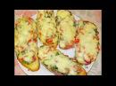 Горячие бутерброды Быстро и вкусно