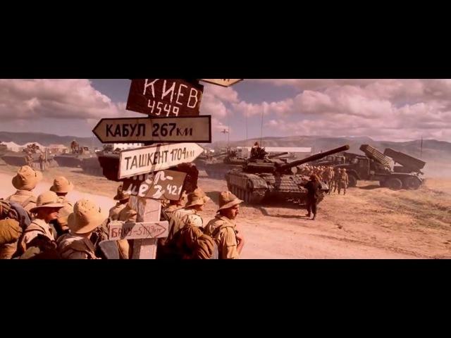 9 рота (Русский трейлер 2005) (боевик, драма, военный, история)