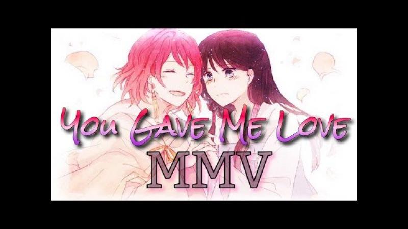 Yona X Lili MMV ♡♡♡ ~You Gave Me Love~ (Dedicated to Raizel)