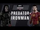 Хищник и Железный Человек EA Sports UFC 2