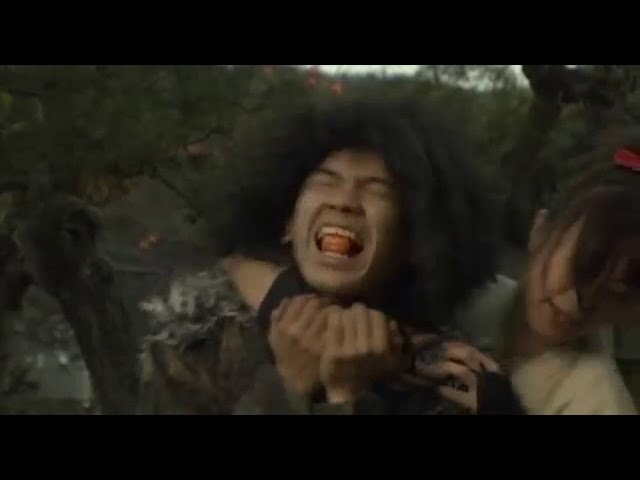 Lady Ninja Kasumi 5 - EROTIC FILM 18
