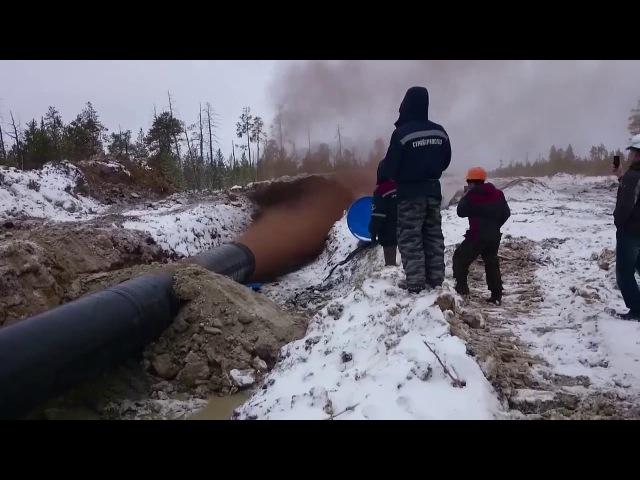Очистка магистрального газопровода