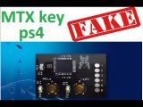 MTX Key PS4 Fake ! Разоблачение китайского ,,взлома,,