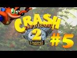 Прохождение Crash Bandicoot 2 N-Tranced (GBA) #5 - Warp Room 1 - камни и реликты