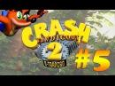 Прохождение Crash Bandicoot 2: N-Tranced (GBA) #5 - Warp Room 1 - камни и реликты