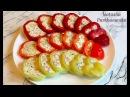 Холодная Закуска Фаршированные Перцы / Stuffed Peppers(Snack) / Простой Рецепт(Быстро и Вкусно)