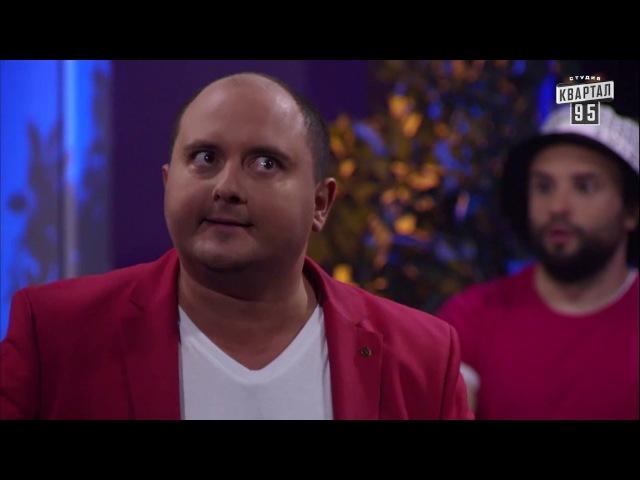 Ігри Приколів - Нове гумористичне шоу 20.10.2017, випуск 4