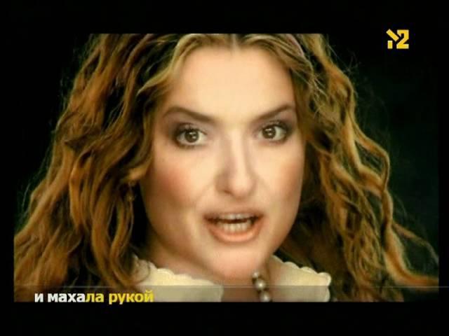Наталья Могилевская Полюби меня такой
