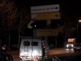 Власти Йошкар-Олы демонтировали незаконно установленные рекламные баннеры